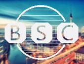 BSC Trip nach Kiew