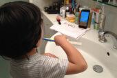 Mit Playbrush spielerisch die Zähne putzen
