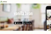 Patchwork trifft Musik: vanilla bean, Kicount, Songsender