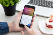 Instagram Business: So nutzt man Instagram für Business