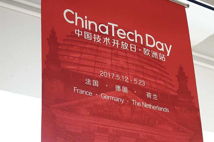 Von oben herab – Die Gründerszene in China