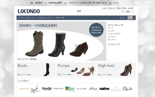 Bigfoot in Berlin gesichtet! Zalando-Gesellschafter setzen mit Locondo zum Sprung nach Asien an