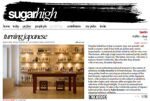 sugarhigh sammelt Kapital ein – E-Mail-Magazin auf Expansionskurs
