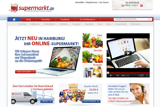ds_supermarkt_shot