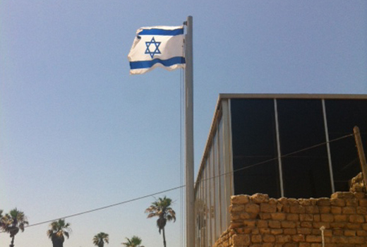 Good Morning Tel Aviv: Welcome to Silicon Wadi!