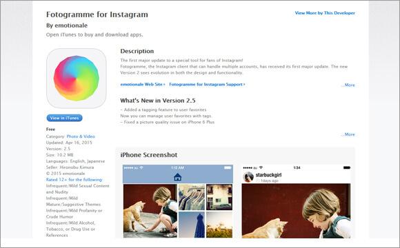 instagram-fotogramme