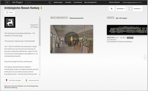 archaeolog-museum-hamburg-googleart