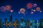 HAPPY NEW YEAR, Prosit und ein besonderes 2018!