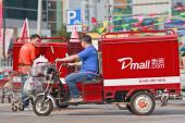 Project A testet das große Millionengeschäft in China